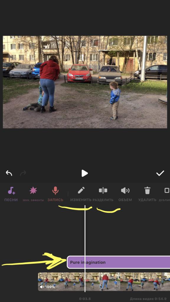 Рисунок 7. Элементы редактирования звуковой дорожки.
