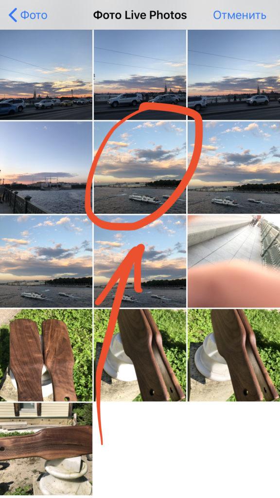 Выбираем нужный фотоснимок, чтобы сжать его в приложении.