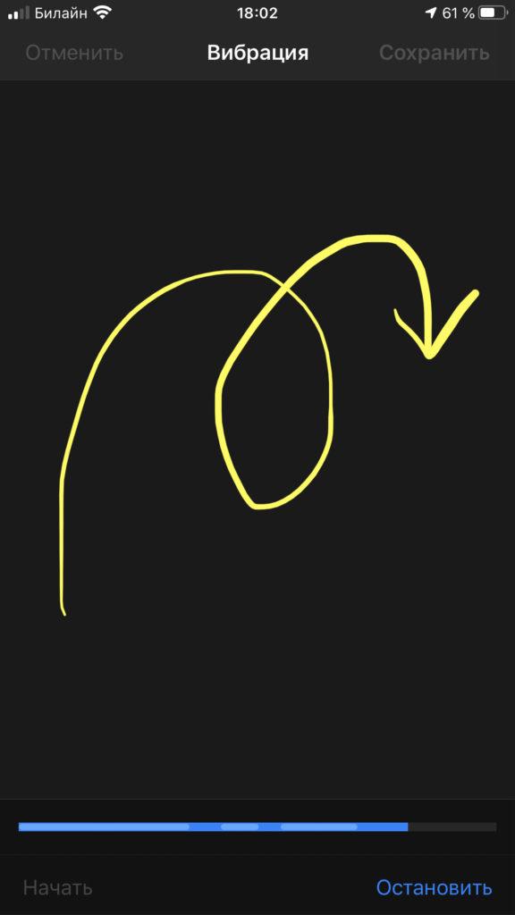 Создаём рисунок вибрации, нажимая на дисплей и отпуская его