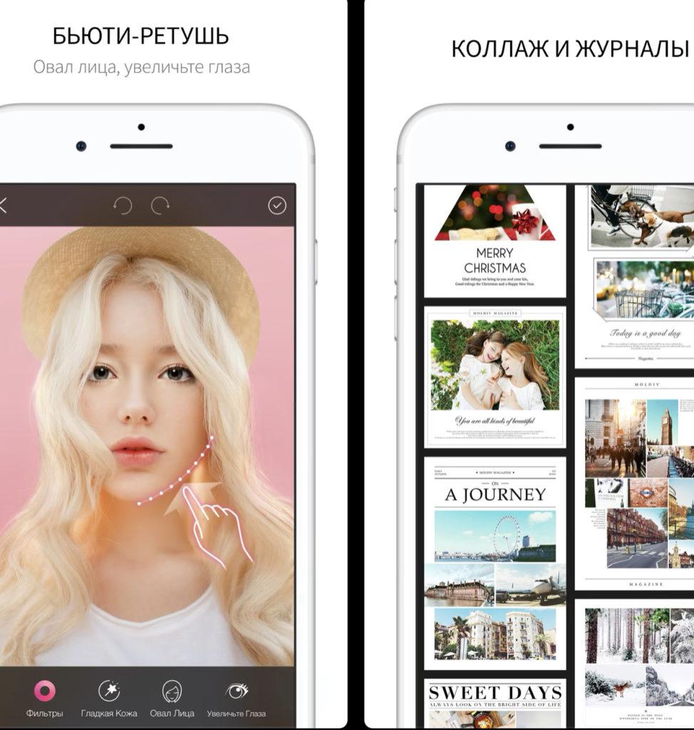 С Moldiv можно не только делать коллажи на iPhone, но и создавать журналы для своих фото-историй в соцсетях и не только
